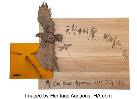 Cai Guo-Qiang (b. 1957)Man, Eagle, and Eye, No. 2, 2007Paper, ink, paint, and cardboard8 x 20-1/4 inches (20.3 x 5...
