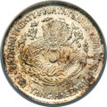 China: Chihli. Kuang-hsü 10 Cents Year 24 (1898) MS62 ANACS