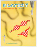 Magazines:Vintage, Playboy #8 (HMH Publishing, 1954) Condition: VF+....