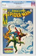 Silver Age (1956-1969):Superhero, The Amazing Spider-Man #74 (Marvel, 1969) CGC NM 9.4 Off-white to white pages....