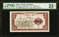 China People's Bank of China 10,000 Yuan 1951 Pick 858Aa S/M#C282 PMG Very Fine 25