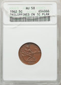 Philippines: Republic 5-Piece Lot of Certified Mint Errors ANACS,... (Total: 5 coins)