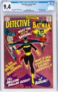 Silver Age (1956-1969):Superhero, Detective Comics #359 (DC, 1967) CGC NM 9.4 Off-white pages....