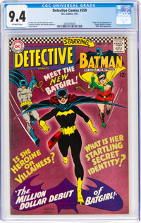 Detective Comics #359 (DC, 1967) CGC NM 9.4 Off-white pages