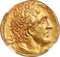 Ancients: PTOLEMAIC EGYPT. Ptolemy II Philadelphus (285/4-246 BC). AV trichryson or triple stater (pentadrachm) (22mm, 1...