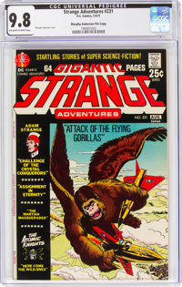 Strange Adventures #231 Murphy Anderson File Copy (DC, 1971) CGC NM/MT 9.8 Off-white to white pages