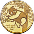 "China, China: People's Republic Mint Error - Struck with Wrong Dies gold Proof Panda ""Sino-Swiss Friendship"" 1 Ounce Medal 1988, ..."