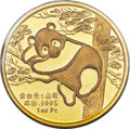 "China, China: People's Republic Mint Error - Struck with Wrong Dies gold Proof Panda ""Sino-Swiss Friendship"" 1 Ounce Medal 1988,..."