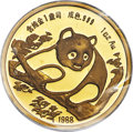 "China, China: People's Republic gold Proof Panda ""Munich International Coin Show"" 1 Ounce Medal 1988, ..."