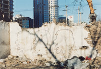 Zhang Dali (Chinese, 1963) Untitled (from Demolition and Dialogue series), 1999 Dye coupler print