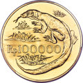 "Indonesia: Republic gold ""Komodo Dragon"" 100000 Rupiah 1974 MS68 PCGS"