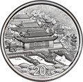 "China: People's Republic ""Sacred Buddhist Mountains - Mount Putuo"" 20 Yuan (2 oz) 2013 PR69 Ultra Cameo NGC..."