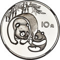 China, China: People's Republic Pair of Certified silver Proof Panda 10 Yuan 1984 PR68 Ultra Cameo NGC,... (Total: 2 coins)