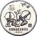 """China, China: People's Republic 4-Piece silver Piefort """"Moscow Olympics"""" Multiple Yuan Proof Set 1980,... (Total: 4 coins)"""
