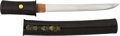 Edged Weapons:Swords, A Shin Shinto Mumei Aikuchi in Attractive Spirally Fluted Black Lacquer Mounts....
