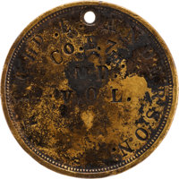 7th Maryland Infantry: Richard Anderson Dog Tag