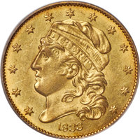 1833 $5 Small Date, BD-3, High R.7, MS61 PCGS