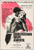 """Movie Posters:Foreign, Hiroshima, mon amour (FrancoArgentina, 1959). Folded, Very Fine. Argentinean One Sheet (29"""" X 43""""). Foreign.. ..."""
