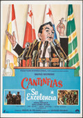 """Movie Posters:Foreign, Su Excelencia (Columbia, 1967). Folded, Very Fine-. Spanish One Sheet (27.25"""" X """"39.25). Foreign.. ..."""