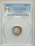 Seated Half Dimes, 1839-O H10C No Drapery -- Bent -- PCGS Genuine. Unc Details. PCGS Population: (0/30 and 0/1+). NGC Census: (0/32 and 0/1+)....