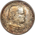 1922 50C Grant With Star MS66 PCGS