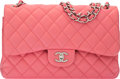 """Luxury Accessories:Bags, Chanel Pink Quilted Lambskin Flap Bag. Condition: 2. 12.5"""" Width x 8"""" Height x 3"""" Depth. ..."""