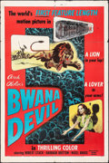 """Movie Posters:Adventure, Bwana Devil (United Artists, 1953). Folded, Good+. One Sheet (27"""" X 41"""") 3-D Style. Adventure.. ..."""