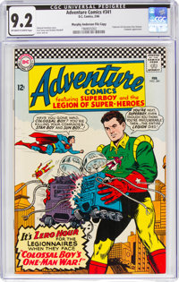 Adventure Comics #341 Murphy Anderson File Copy Pedigree (DC, 1966) CGC NM- 9.2 Off-white to white pages
