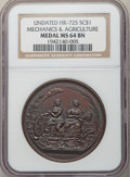 So-Called Dollars, ND Medal Louisiana Mechanics & Agricultural Fair Association, Bronze, HK-725, R.6, MS64 Brown NGC. PCGS ...