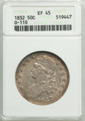 1832 50C Small Letters, O-110, R.1, XF45 ANACS