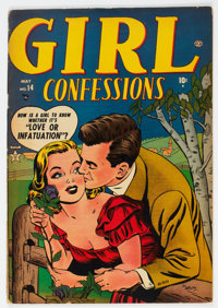 Girl Confessions #14 (Atlas, 1952) Condition: VG+