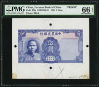 China Farmers Bank of China 5 Yuan 1941 Pick 475p S/M#C290-81 Proof PMG Gem Uncirculated 66 EPQ