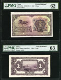World Currency, China National Industrial Bank of China 1; 5 Yuan 1924; 1931 Pick 525p1; 525p2; 532p1; 532p2 Two Front and Back Proof Sets ... (Total: 4 notes)