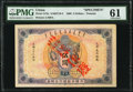 China Ta Ch'Ing Government Bank, Tientsin 5 Dollars 1.9.1906 Pick A73r S/M#T10-2a Remainder PMG Uncirculated 61