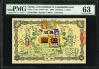 China General Bank of Communications, Canton 5 Dollars 1909 Pick A15b S/M#C126 PMG Choice Uncirculated 63