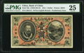 World Currency, China Bank of China, Shantung 1 Dollar 1.6.1913 Pick 30e S/M#C294-42 PMG Very Fine 25.. ...