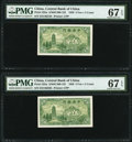 World Currency, China Central Bank of China 5 Fen = 5 Cents 1939 Pick 225a S/M#C300-122 10 Consecutive Examples PMG Gem Uncirculated 66 EP... (Total: 10 notes)