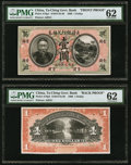 China Ta Ch'ing Government Bank 1 Dollar 1.10.1909 Picks A76p1; A76p2 S/M#T10-30 Front and Back Proofs PMG Uncirculated...