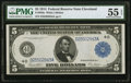 Fr. 859a $5 1914 Federal Reserve Note PMG About Uncirculated 55 EPQ