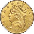 Early Half Eagles, 1826 $5 BD-1, R.5 -- Cleaned -- NGC Details. AU....