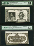 World Currency, China Bank of China Face and Back Proofs Ten Examples 1.5.1917 PMG Graded.. ... (Total: 10 notes)