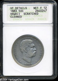 Coins of Hawaii: , 1883 50C Hawaii Half Dollar Fine12--Scratched, Cleaned--ANACS, VFDetails....