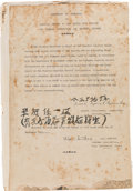 Military & Patriotic:WWII, The Original Instrument of Surrender for the Japanese Forces in New Guinea and Adjacent Islands on September 6, 1945. . ...