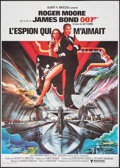 """Movie Posters:James Bond, The Spy Who Loved Me (United Artists/MGM, 1977/R-1984). Folded, Overall: Very Fine. French Petite (15.5"""" X 21.75""""), Japanese... (Total: 7 Items)"""