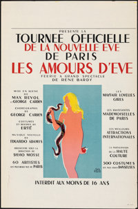 """Les Amours D'Eve (c.1950). Rolled, Very Fine-. French Poster (15.75"""" X 23.75"""") Paul Colin Artwork. Miscellaneo..."""