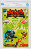 Bronze Age (1970-1979):Superhero, Batman #232 (DC, 1971) CBCS VF+ 8.5 White pages....