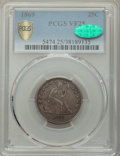1869 25C VF25 PCGS. CAC. PCGS Population: (9/47 and 0/0+). NGC Census: (4/19 and 0/1+). CDN: $770 Whsle. Bid for problem...