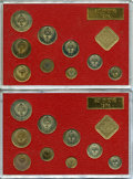 Russia, Russia: USSR 8-piece Lot of Uncertified Assorted Mint Sets UNC,... (Total: 80 coins)