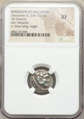 Ancients:Greek, KINGDOM OF MACEDON. Alexander III (336-323 BC). AR Drachm