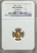 1851-C G$1 -- Stained -- NGC Details. Unc. Variety 1....(PCGS# 7514)